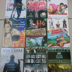 1 DVD discs 6 pcs.