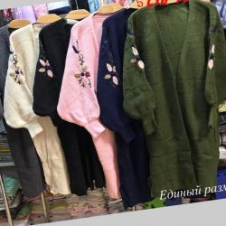 New cardigans with embroidery