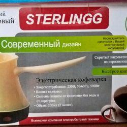 Electric coffee maker - Turk ST-6999 200ml