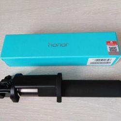 Sell new Monopod (selfie stick) Honor Metalliche