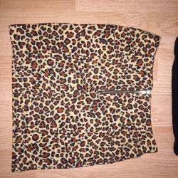 Fusta Leopard și topul elegant (marca)