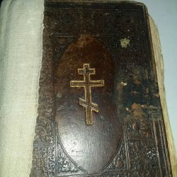 Dua kitabı