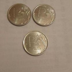 1 rublă din 2014, literele MMD