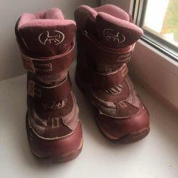 Boots Kotofey 31 rr