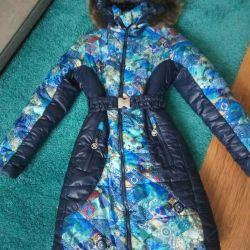 Kışlık kısa ceket (üretim Rusya)