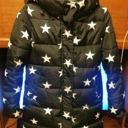 Yıldız Aşağı Ceket