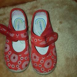 Sandals for girls Kapika