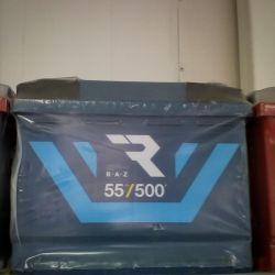 Аккумулятор RAZ 55AH 500A новый