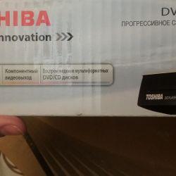 DVD New