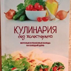 Useful recipes: Cooking without cholesterol