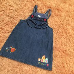 Dress for height 86 in excellent condition