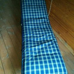 Selling a new chaise lounge