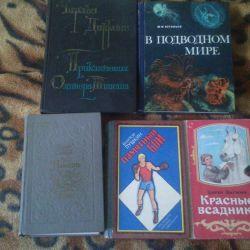 Children's books USSR 1970-80e