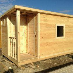 Change house with a veranda