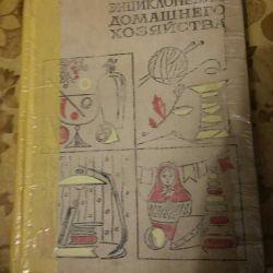 Enciclopedie.