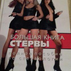 📚👓 Books