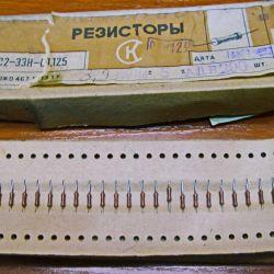 Rezistențe constante, URSS.