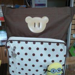 Τσάντα για το κορίτσι