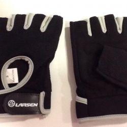 Γάντια φυσικής κατάστασης (L)