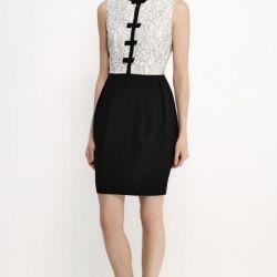 Lost ink dress. New.