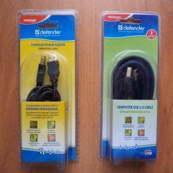 Cabluri USB 3 m și 1,8 m