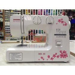 Janome MX-55 sewing machine