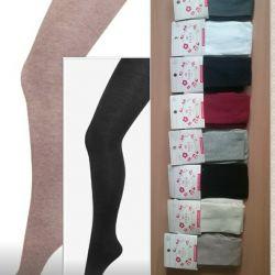 Cotton plain tights
