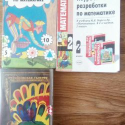 Books, manuals for the development and training of children