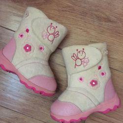 Boots mio sole 22 (14cm) size