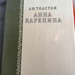 L.N. Tolstoy Anna Karenina