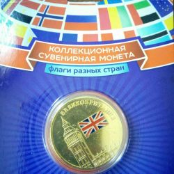 Collectible souvenir coin flags of different countries