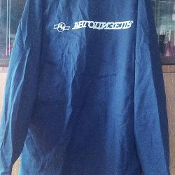 Working jacket 50р