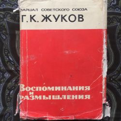 Memories and reflections of Zhukov