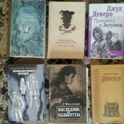 Книги разные по 30 р.