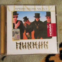 CD диск группы Пикник