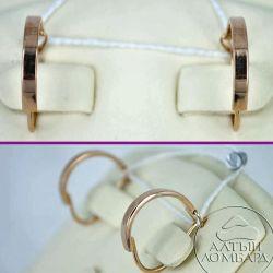 Gold earrings 585 tests. Art.A0176.