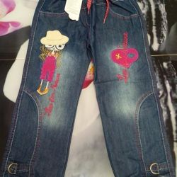 Jeans for babies