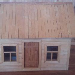 Εσωτερικό σπίτι