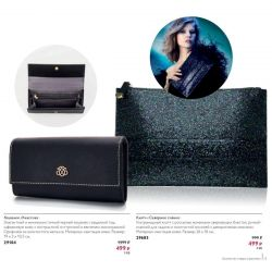 Wallet and clutch bag