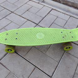 Penboard