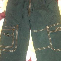 Pants are beautiful