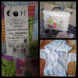 Battaniye bebek yeni