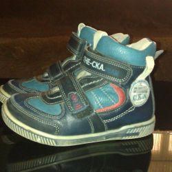 Παιδικά παπούτσια μεγέθους 26