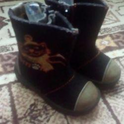 Πιπέρι μπότες για αγόρι kotofey