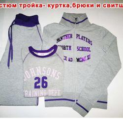 Sports Suit-three Jacket + Pants + Sweatshirt