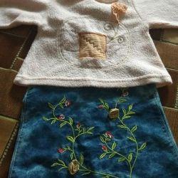 Kit for girl