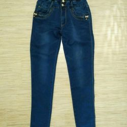 Jeans 44/46 for women with high waist