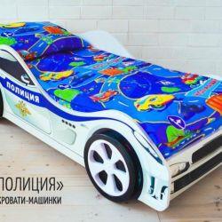 Araba yatağı