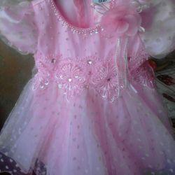 Dress for the girl