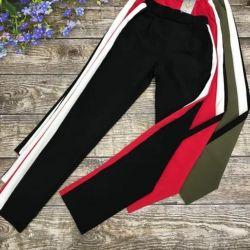 Μοντέρνα παντελόνια πολυτελείας